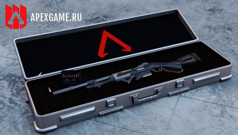 гайд винтовка 30-30-repeater