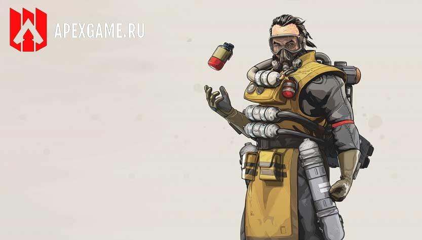 Каустик Apex Legends